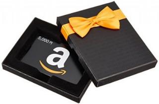 Amazonギフト券キャンペーンで得する方法