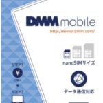 dmm-mobile