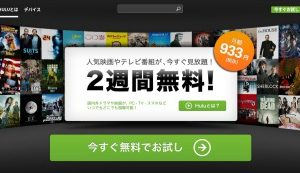s_what-is-hulu-1