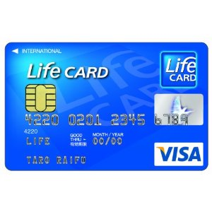 クレジットカードは申し込む場所でお得度が変わる