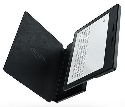 Amazon新Kindle端末Oasisを発表するも高すぎて売れるのか心配