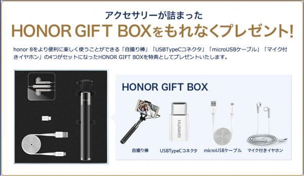 honor8-5