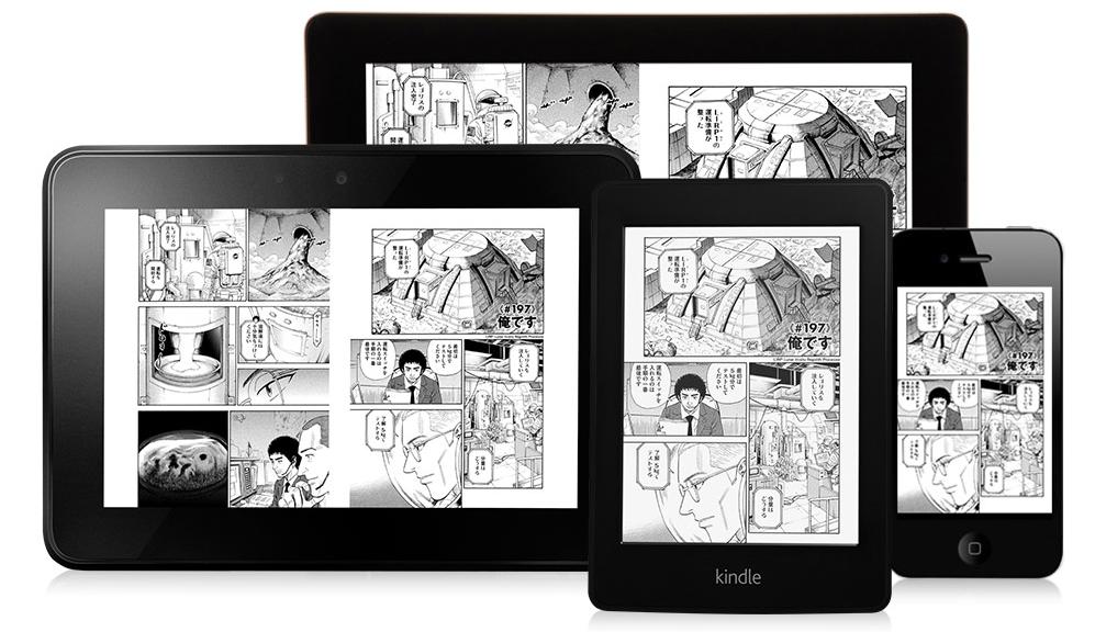漫画を読むのに最適なタブレットのサイズ